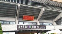 欅坂46は 日本武道館でいままでライブをしたすべてのアーティストのなかで 歴史じょうもっとも偉大な 伝説のグループになったと いっていいとおもいませんか   3rdアニバーサリライブ 欅坂46デビュ...