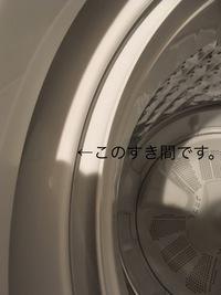 至急・洗濯機の内槽と外槽の間?に100円玉を落としてしまいました。 本体と槽の間ではなく、完全に取り出せないようなところです。  100円玉は最悪取れなくても大丈夫ですが、洗濯機は壊れな いでしょうか。 取り出せる方法があるなら、(それが難しい方法でも大丈夫なので)詳しく教えてください。  よろしくお願いします。