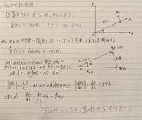 rθ極座標におけるベクトルの微分についての初歩的な質問です