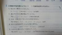 英語の答えがあってるか確認したいです。