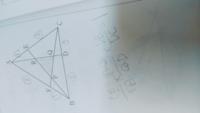 メネラウスの定理 この三角形でAQ:QDをもとめるのですが図の下に書いてある式は答えが違います。 なぜこれでは出来ないんですか こたえは6分の1です。