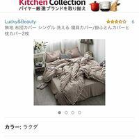 このようなベッドのマットレスはどのようになっているんでしょうか?マットレスを二段重ねしてるんでしょうか?