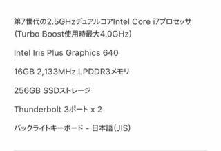 MacBook Pro,3D,スペック,動画編集,Premiere Pro,Pro 2017,クリエイターノート