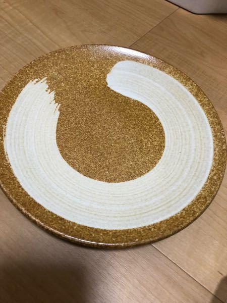 陶器です 菓子器と箱に記載されていました この丸は何のデザインになりますか?
