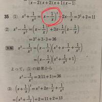 何故この赤丸の部分がマイナスになるのかが分かりません。答えは11ではなく7になってしまいます(--;)
