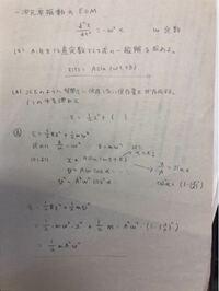 (b)の間違えと、正しい答えを知りたいです。 よろしくお願いします。