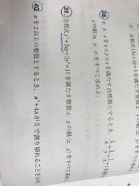 システム数学 練磨 要点40解説お願いします