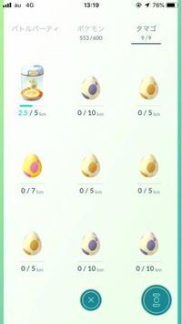 ポケモンGOの事なんですが、いつでも冒険モードオンにしてヘルスケアも連携してるのに相棒の距離と卵の距離が全く増えません、バグですか?