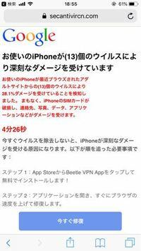 🤣アダル と サイト ハッキング iphone