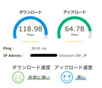 ノートパソコンのWi-Fiスピード遅いですiPadでは170mbps出てるのにスピード出ません。
