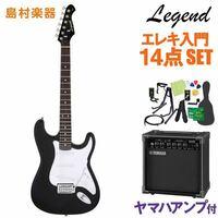 ギター詳しい方に質問です。 ヘッドホンアンプって色々種類があるんですがこのアンプじゃないと音が出ないとかありますか? ちなみにこのギターを買います。