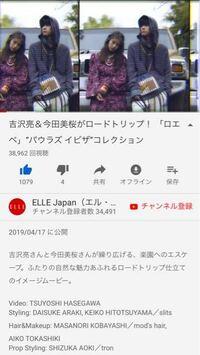 吉沢亮さん&今田美桜さんが出演してるビデオのBGMわかる方いますか https://youtu.be/jbKkUpbYROw