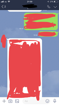 LINEで既読にならないのに返事が来た。  画像のように、既読になっていないのに、それに対する返事が来ました。なぜでしょうか? バージョンは9.7.0です。