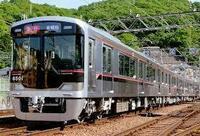 神戸電鉄粟生線を神戸市営地下鉄が回収し地下鉄西神中央から志染まで延伸する事はないですか?