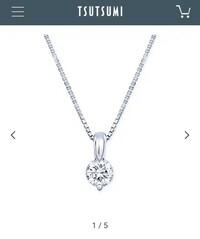 1粒ダイヤのネックレスについて質問です。  こういったデザインは古臭いのですか? また、流行に関係ないデザインはどんなものですか?