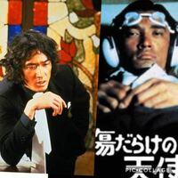 松田優作さんと、萩原健一さんショーケン どちらがお好きですか? お二人共、カリスマ性があり、カッコよくて、今でも魅了されます。 「太陽に吠えろ」お二人共に、亡くなるシーンを時々放送されますね。