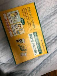 クロネコヤマトメンバーズに登録してnanacoカードが届く様に手配したのですが、これしか届かなくてカードが入ってませんでした また別の日に届くんでしょうか?