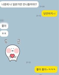 チョアって韓国語でlikeの好きって意味ですよね?? 韓国語 ハングル