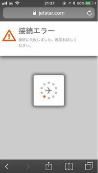 ライフ マイ パワプロ 能力 研究 所 switch