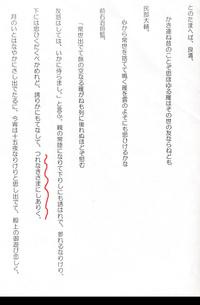 の 源氏 物語 語 訳 北山 垣間見 現代
