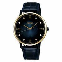 高校生で2万円の腕時計って高すぎますか? 画像のSEIKOの腕時計が一見シンプルだけど遊び心があっていいなと思ったのですが2万4000円します。 ご意見お願いします。