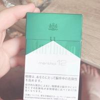 このタバコの種類は マルボロメンソール 12mmと言って コンビニで買えるでしょうか。 調べたらソフトパック ボックス とあったのですがどちらかわかりますか?