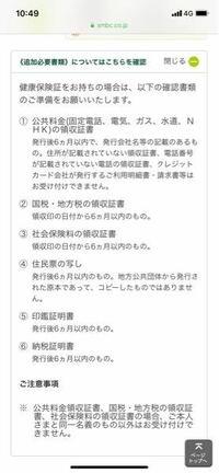 & id ログイン 野村 ネット コール