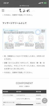 洗顔→コールドクリーム→また洗顔 ってことですか? 3回も顔を洗って大丈夫なんですかね?