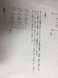 キルヒホッフの法則で電流と電圧を求めて 枝電流方でi1を求める問題の解き方を教えてください