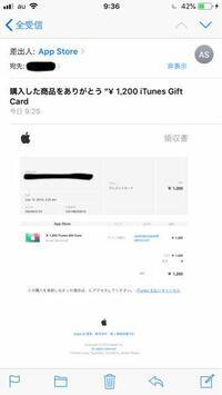 迷惑メールについてです。 クレジットカードは所有しておらず故に登録してすらないのですが、日本語もおかしいですしこちらのメールは迷惑メールと判断して間違いないでしょうか?因みに相手のメアドはドメインが...