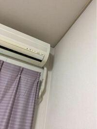 エアコン配管 今既存のエアコンの室内配管、 室外機までの室外配管は新しく エアコンにした場合新しくしないとだも ですか?そのとも使えますか?