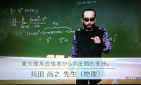 自然現象を表記する際に、数式で表現するのと、私達人間が使う言語で表現するのとでは、どちらがより正確なのでしょうか? 例えば、ガリレオ=ガリレイは実験を通じて、落下速度は時間に比例すると結論づけて、V=cTと世界で初めて数式で現象を表現したそうです。また、ニュートン力学を確立したニュートンも数式を使っています。  大学受験業界でも、東大合格者からの支持が多い苑田尚之もCMで[数式は言葉です...