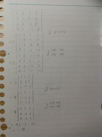 この行列式の答えは54なのですが、合いません。 行列式を簡単にする過程で間違えてると思うのですが、何度見直してもわかりません。どこが間違ってますか?