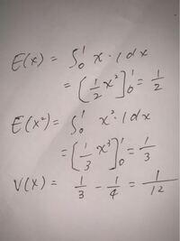 確率変数Xの確率密度関数が f(x)= 1 (0<x<1)  0 (その他) で与えられてるとする。 Xの期待値、分散を求めよ。  という問題なのですが、この問題の解き方ってこれで合ってますか?