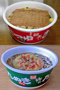 マルちゃんの 赤いきつねと緑のたぬきどちらが好きですか?  私は赤いきつねです。大きなあげが スープにしみて美味しい~