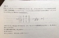 特殊相対論の問題です。 どう手をつけて良いのかわかりません 解ける方いらっしゃいますか…