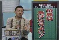 山本太郎が総理大臣を目指す、と明言しましたが、なれると思いますか?