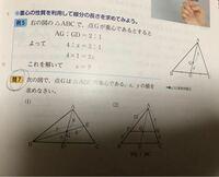 画像の解き方がわりません 数学の三角形の比の問題です。 明後日テストがあるので教えて下さい