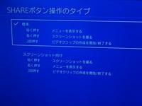 PS4のキャプチャーギャラリーのビデオクリップ?とりあえずビデオがとれなくなりました助けて下さい( ;∀;)