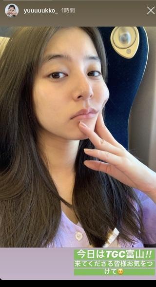新木優子ちゃんのすっぴんか薄化粧の写真です。これはこれで良いので ...