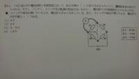2級ジーゼルの電気回路の問題で分からないので、 簡単な式でわかりやすく教えて頂けますか?