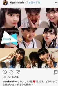 NGT48の本間日陽さんはホリプロの幹部と仲良しみたいなので、今後はAKB48の選抜メンバーが濃厚ですか?