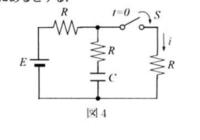 過渡現象の問題です。解説お願いします。  問 図の回路において、スイッチを閉じる前の状態は定常状態にあるとする。 1.t=0でスイッチを閉じたときの電流i(+0)を求めよ 2.スイッチを閉じた後のi(t)を求めよ