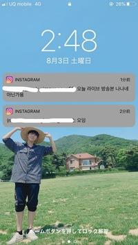こちらの韓国語を訳せる方いませんか?? まず最初に私が日本人の○○です!さっきのインスタライブ見ました! このアカウントです!覚えてますか? と韓国語で送りました。 すると このように返 事が帰ってきたのですが読めなくて(´._.`) 教えて貰えると嬉しいです!