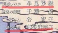 鬼滅の刃 声優の能登麻美子さんが演じてたキャラはどういうのですか