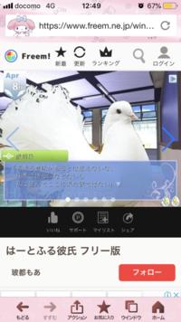少し古いゲームになりますがはーとふる彼氏無料版をWindows10で遊べる方法を教えてください。 https://www.freem.ne.jp/win/game/3372 からダウンロードできるやつです。
