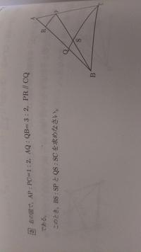 三角形と線分の比 この問題の解き方を教えて下さい‼