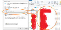 パソコンのクリーンアップをしようと思っています。 「ダウンロードされたプログラムファイル」と「ダウンロードされたファイル」があり、「ダウンロードされたプログラムファイル」は少ないのですが、「ダウンロードされたファイル」は結構な量があります。  この違いがわからないのですが、「ダウンロードされたファイル」は写真のようにデスクトップなどに保存してあるファイルのことでしょうか? これをクリー...