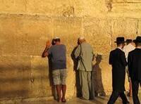 ユダヤ人とヘブライ人、どう違うのでしょうか?