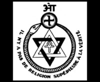 神智学のシンボルマークについて質問です。 以下の画像は、神智学のシンボルマークの画像ですが、なぜかナチスのシンボルマーク、ハーケンクロイツとユダヤ教のシンボルマーク、六芒星が一緒なのでしょうか? 元...